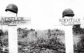 Первые могилы 5 Commando.