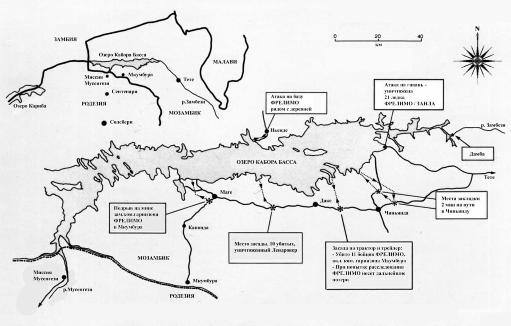 Карта района боевых действий